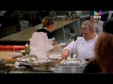 Hell's Kitchen - американская версия - 4 сезон - 11 серия