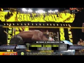 WWE NXT  (Season 5, Episode 45) (QTV)